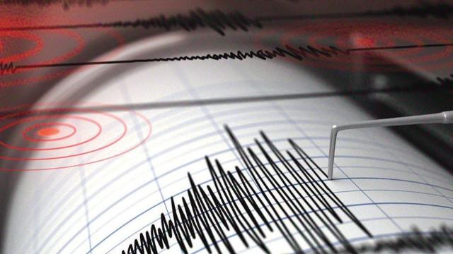 Marmara'da 3.3 büyüklüğünde deprem