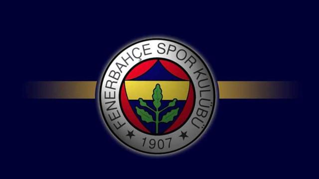 Fenerbahçe'de ayrılık! O futbolcu devre arasında gidiyor