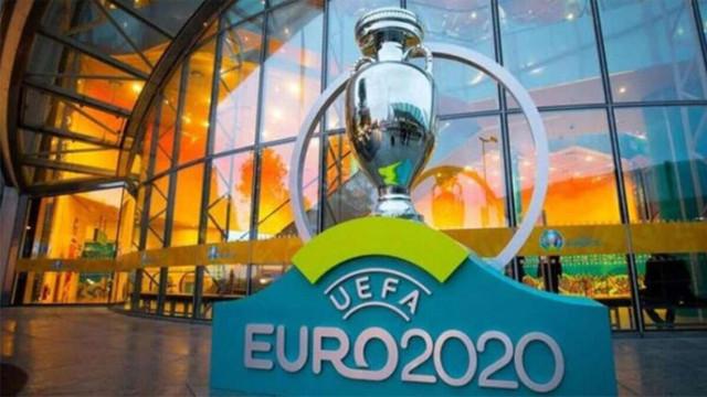 Bükreş'te EURO 2020 kura çekimi