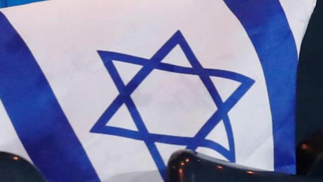 İsrail'den skandal Batı Şeria kararı