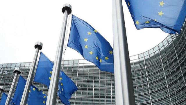 Avrupa Birliği'nden İdlib çağrısı!