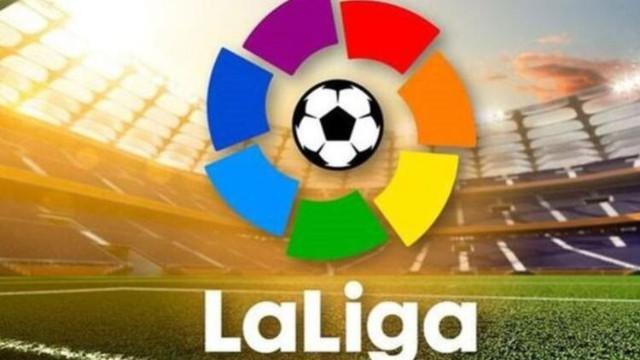 Koronavirüsten La Liga askıya alındı
