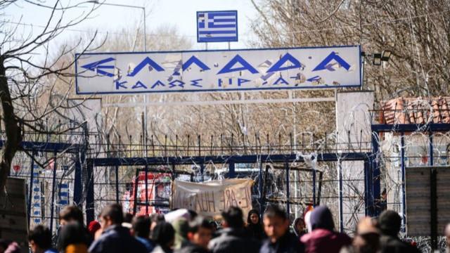 Yunanistan, Türkiye ile olan sınırlarını kapattı!
