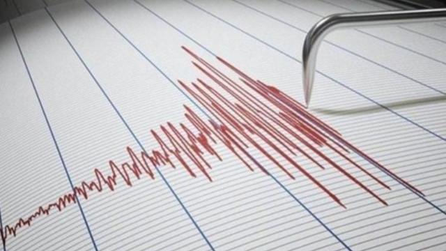 Balıkesir'de 4.1 büyüklüğünde deprem!