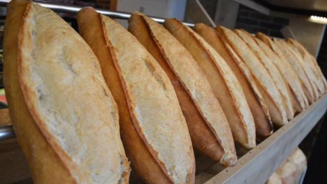 Bakan Pakdemirli'den ekmek açıklaması: