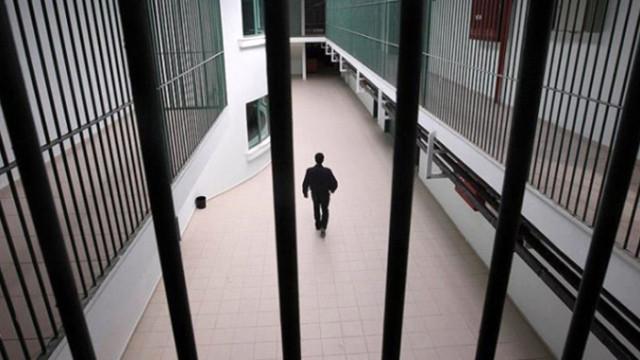 Adalet Bakanlığı duyurdu! 2 ay daha uzatıldı