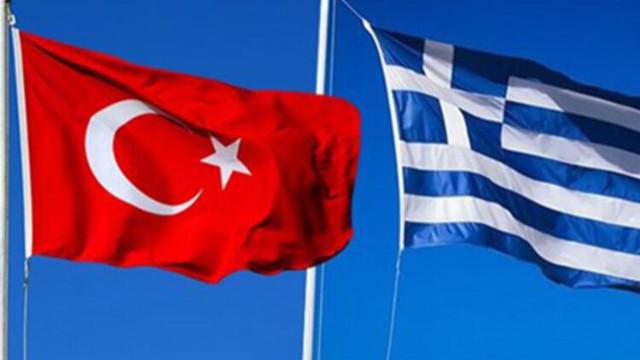 Yunanistan ile görüşmelerin tarihi belli oldu