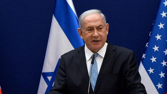 Netanyahu katliama doymuyor: Soruşturmadan korkmayın