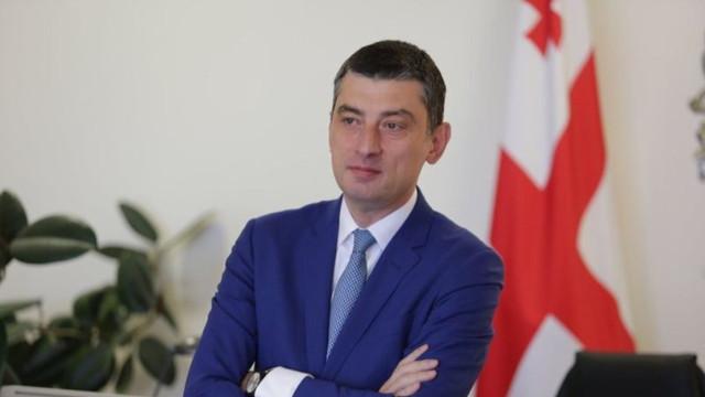 Gürcistan Başbakanı Giorgi Gakharia istifa etti!