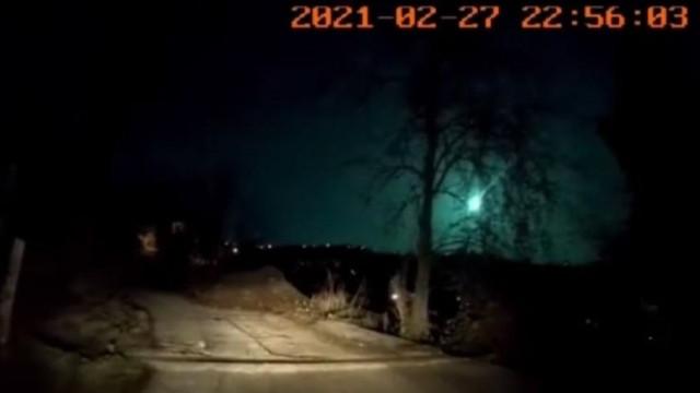 Doğu Karadeniz'de meteor! Gece gündüz oldu