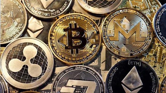 Bakanlıktan 'kripto para' açıklaması: Dünya genelinde oluşan kaygıları biz de paylaşıyoruz