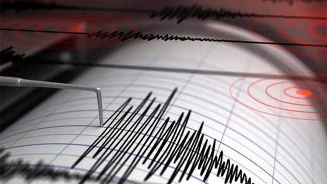 Bingöl'de 4,0 şiddetinde deprem