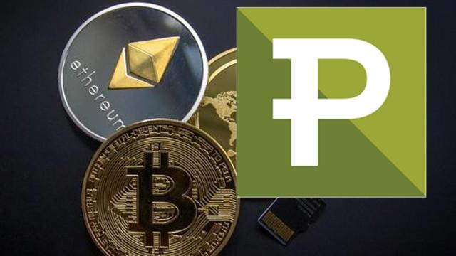 Kripto para borsası Paribu'dan açıklama