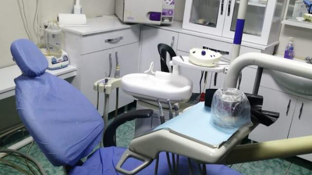 Dişçiler aile hekimleri çalışıyor mu? Poliklinikler, sağlık ocakları açık mı?