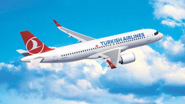 Türk Hava Yolları, 'sigorta şirketi' iddialarını yalanladı