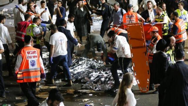 İsrail'de bayram kutlamalarında izdiham