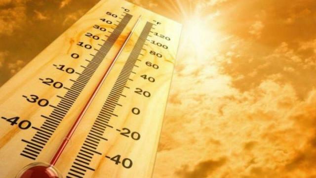 Meteoroloji, bunaltıcı sıcaklıkların geleceğini duyurdu