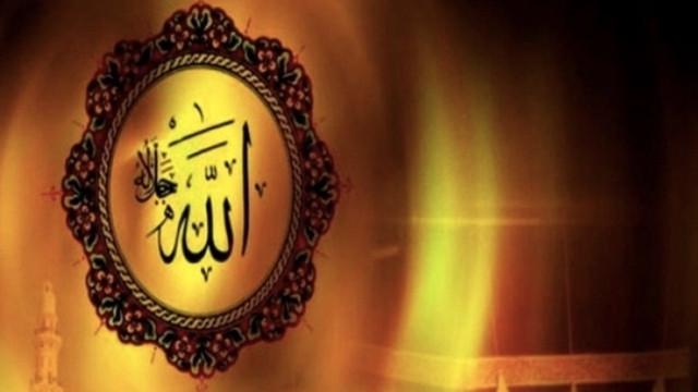 12 Mayıs Çarşamba Arefe gününde okunacak dualar, sureler...