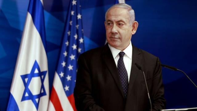 Filistin'den Netanyahu açıklaması