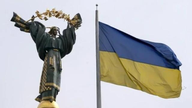 Ukrayna'dan Bitcoin adımı