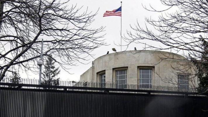 ABD Büyükelçiliği hizmetlerini askıya aldı