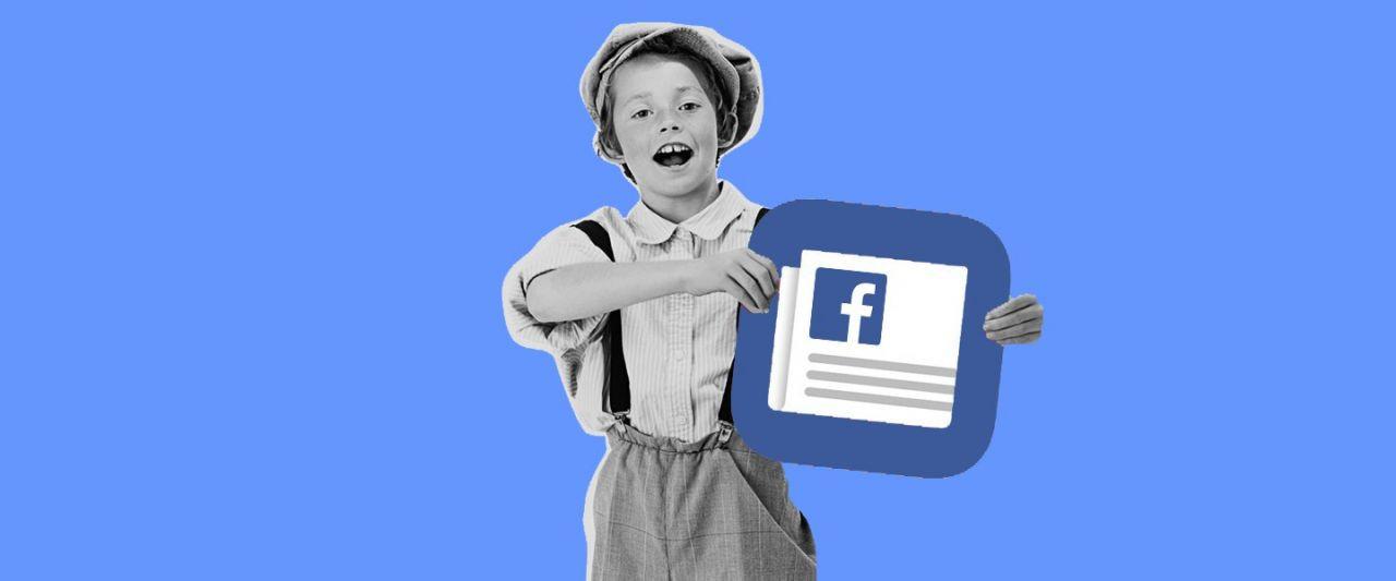 Facebook tamamen değişiyor - Page 3