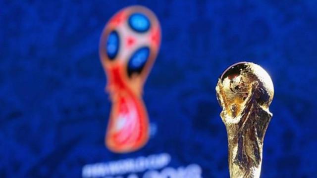 Dünya kupalarının 'İlginç' tarihi