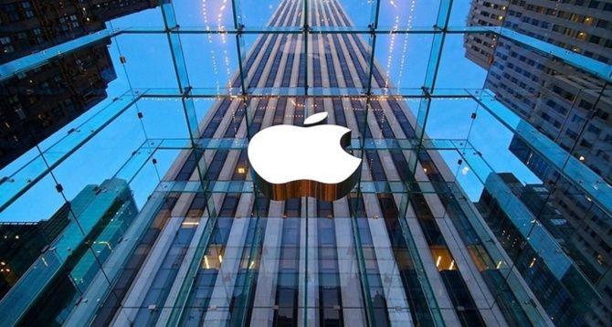 Apple'dan ABD yargısını kızdıracak karar - Page 1