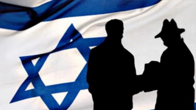 İsrailli ajanın eşi Esad'a yalvardı