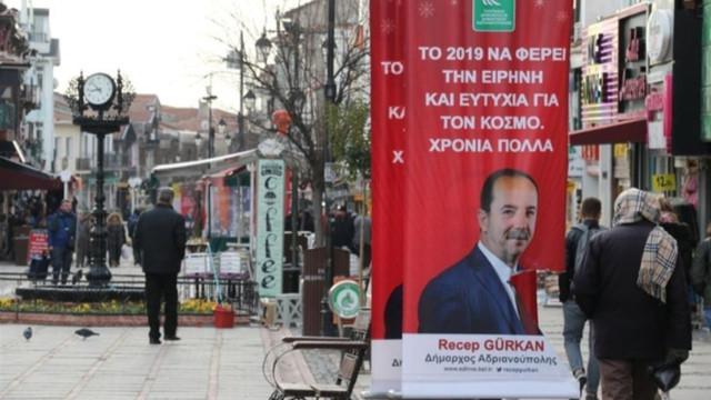 Edirne Belediye Başkanı Gürkan tepkilere yanıt verdi