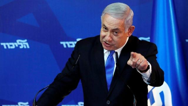 AK Parti'den dünyaya Netanyahu çağrısı
