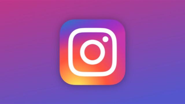 Instagram çöktü mü? instagrama neden girilmiyor? İnstagram sorunu kesin çözüm 14 Nisan 2019