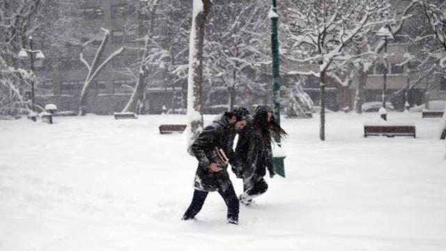 7 Ocak 2020 Erzurum'da okullar tatil mi?