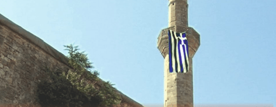 Dimetoka'daki tarihi caminin minaresi…  Yunan bayrağı astılar! - Sayfa 1