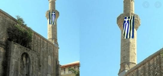 Dimetoka'daki tarihi caminin minaresi…  Yunan bayrağı astılar! - Sayfa 2