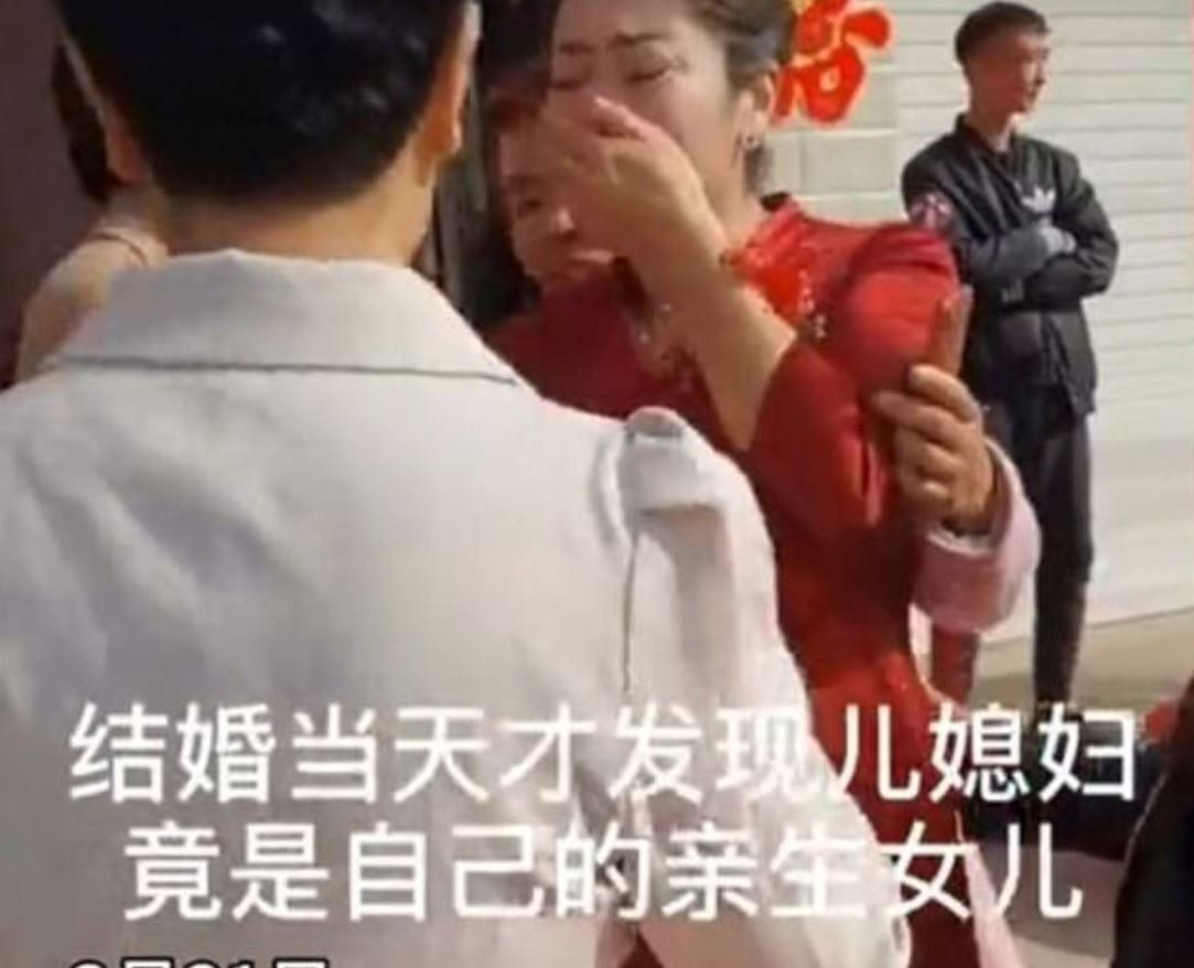 Çin'de düğün kaosu: Damadın annesi, gelinin kendi kızı olduğunu fark etti - Sayfa 2